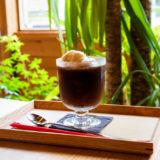 ヤトカコーヒー